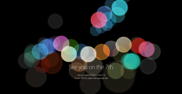 apple_keynote_apple_special_event_2016_invitation_logo-digidoki