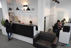 مرکز تعمیرات موبایل البان - تعمیرات موبایل در محل