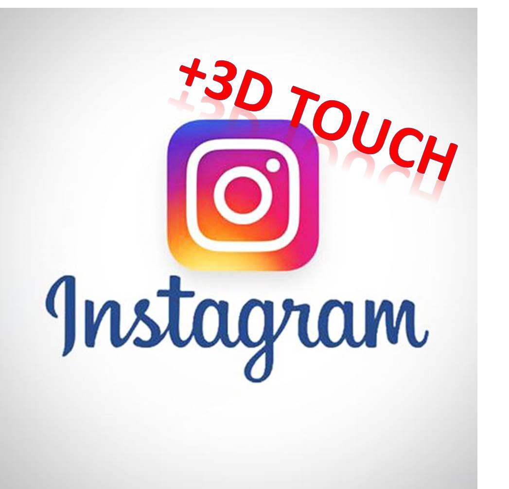 لمس سه بعدی در اینستاگرام حتی برای دارندگان گوشیهای اندروید!