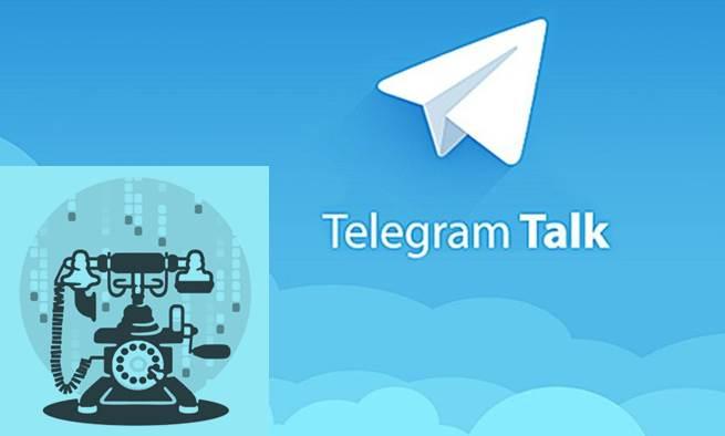 امکان تماس صوتی تلگرام در ایران نیز فعال شد