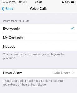 Telegram call settings- DigiDoki
