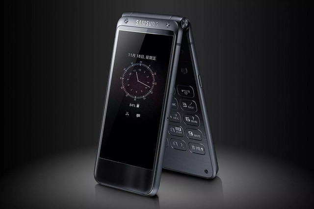 samsung-flip-phone-DigiDoki