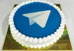 تلگرام چهار ساله