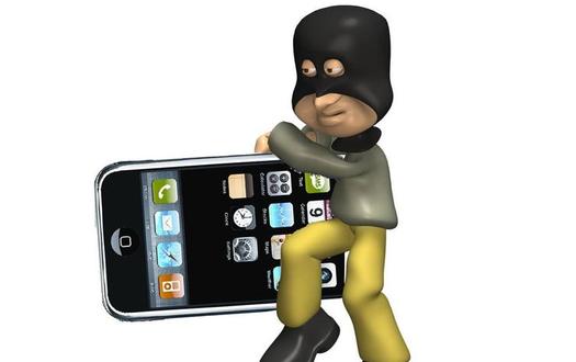 سرقت گوشی دیجی دکی