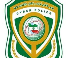 Cyber-Police-DigiDoki