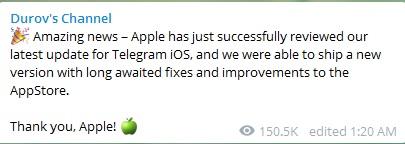 آپدیت های جدید تلگرام اِلـبان