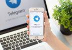 پیامک فعالسازی تلگرام ، البان