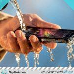 خنک کردن گوشی با استفاده از آب!