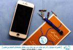 درخواست تعمیرات موبایل دیجی دکی