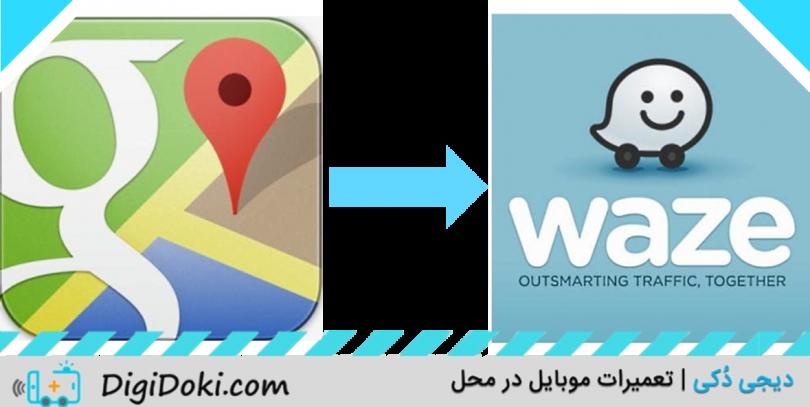 گوگل مپ در ویز دیجی دکی