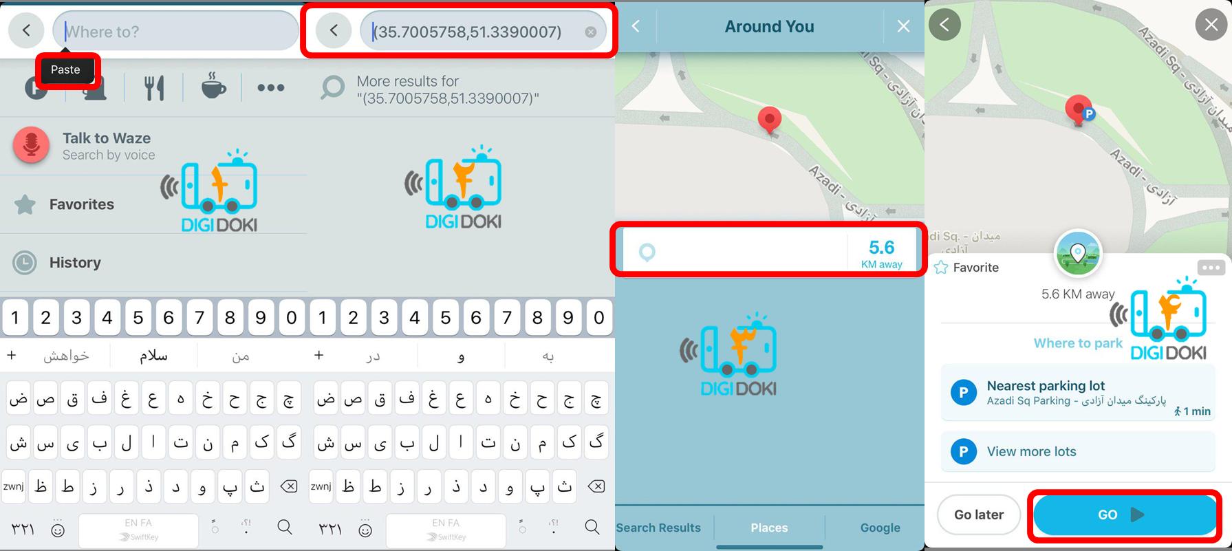 گوگل مپ در ویز البان