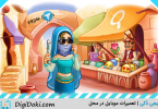 Telegram-5.5-DigiDoki