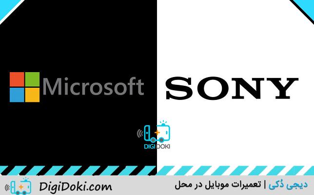 اتحاد مایکروسافت و سونی ، دیجی دکی