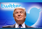 برخورد توئیتر با سیاستمداران ، دیجی دکی