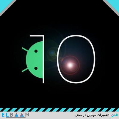 Android-10-Phones-Elbaan