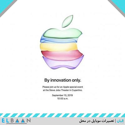 رویداد 2019 اپل البان