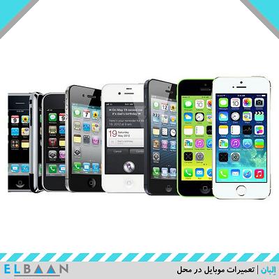 Old-iPhone-Elbaan