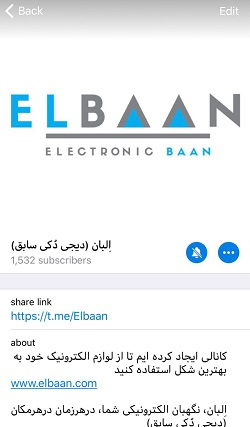 دیدن پروفایل تلگرام ، البان