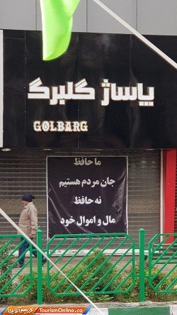 مرکز تعمیرات تخصصی موبایل در تهران